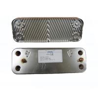 Теплообмінник ГВП E6N/14 Protherm Тигр 24 KTV 12, 24 KOV 12 арт. 0020025294