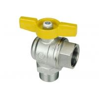 """Повнопрохідний кутовий кульовий клапан з жовтою T-ручкою, зовнішня і внутрішня різьба 3/4"""" Giacomini арт. R781X004"""
