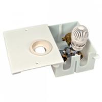 """Термостатичний комплект для системи """"Тепла підлога"""" Giacomini арт. R508KY001"""